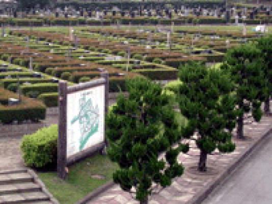 高崎市営高崎八幡霊園