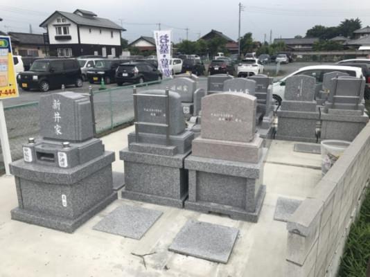 矢中町吉井共同墓地