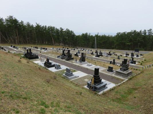 由利本荘市営 新山野墓園