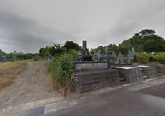 出水市営 寺原墓地