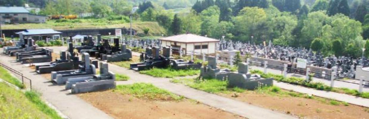 光行寺三内第四墓苑