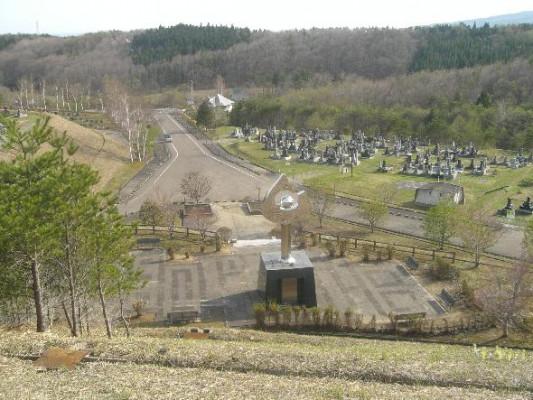 むつ市墓地公園