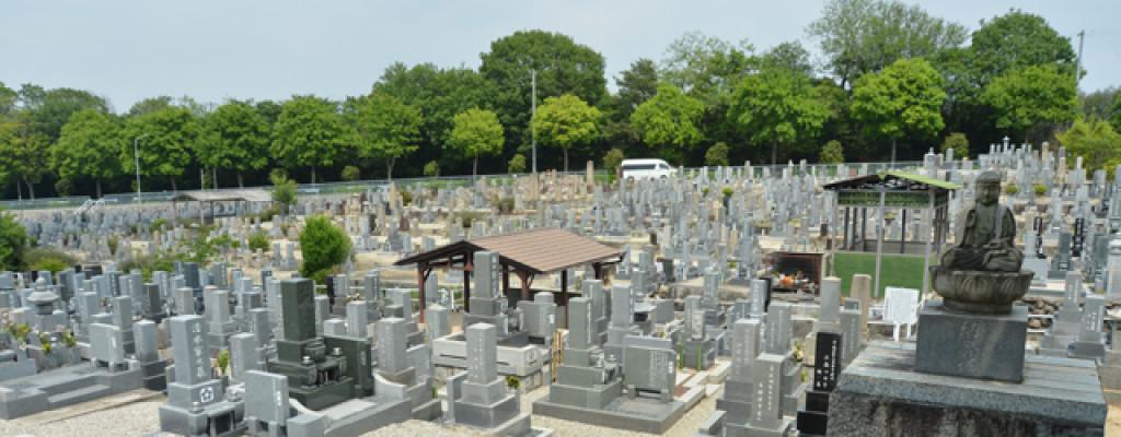 平和公園松徳院墓地