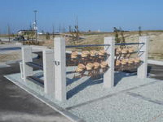 名取市墓地公園