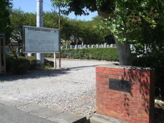 磐田市営 緑ケ丘霊園