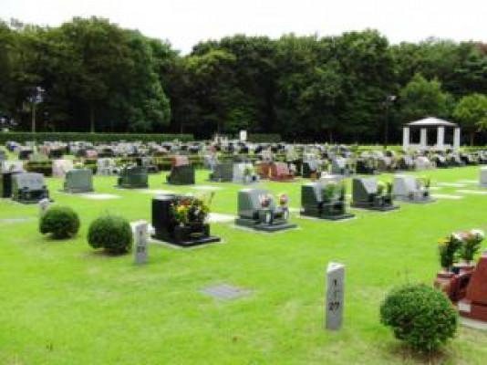 小山市営墓園やすらぎの森
