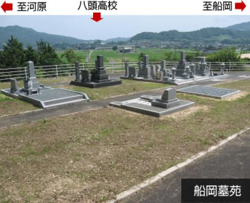 八頭町営船岡墓苑