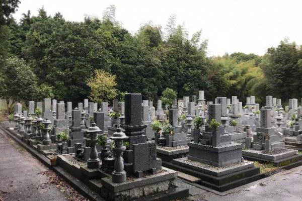 下松市営 茄子ケ浴墓地