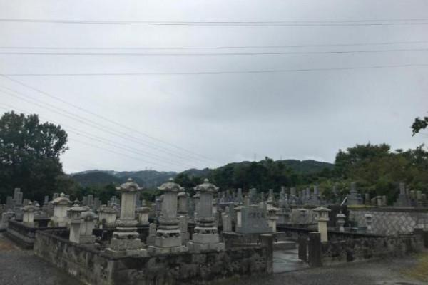 下松市営 宮原第1墓地