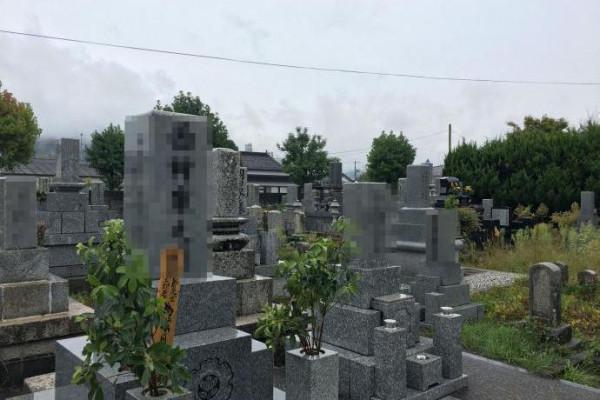 山口市営 ふしの第二墓地