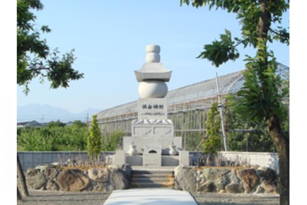 塔福山大城寺