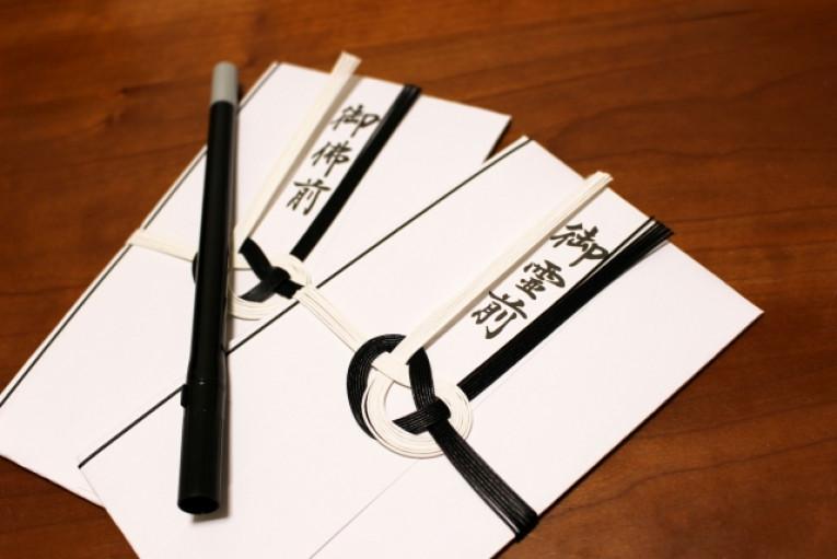 書き方 封筒 御霊 前