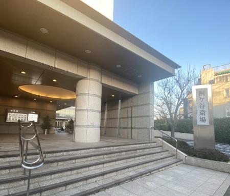 桐ヶ谷斎場とは⁈東京都品川区・目黒区・大田区・港区などでお葬式を行う方が利用する斎場の概要・費用・手配について