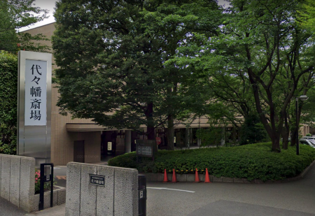 代々幡斎場とは⁈東京都渋谷区・世田谷区・目黒区・新宿区・杉並区・中野区などでお葬式を行う方が利用する斎場の概要・費用・手配について