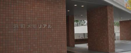 浜町メモリアルとは⁉東京都中央区にお住まいの方が利用する斎場について