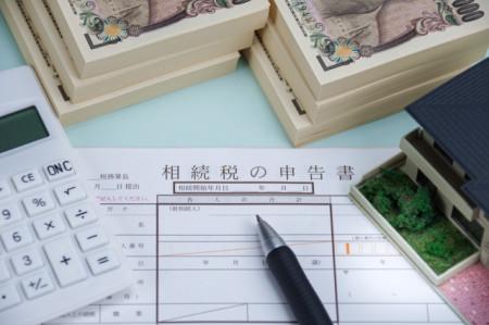 葬儀費用で相続税控除できる?葬儀費用に関わる相続税の考え方を完全解説!