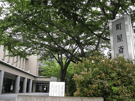 高評価!東京都荒川区にある町屋斎場の特徴や施設、火葬の注意点まで完全解説!