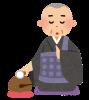 【令和3年最新】葬儀時の僧侶お布施相場〜抑えるべきマナーのすべて