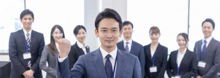 土地家屋調査士法人中央ライズアクロス 東京大手町本店