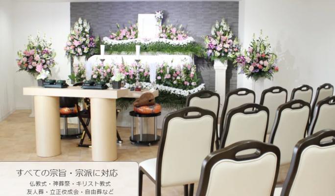 家族葬ハウス アットホーム大和田