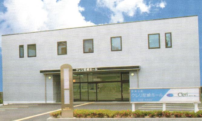 クレリ尼崎ホール 株式会社阪神セレモニー