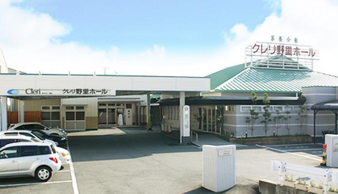 株式会社姫路葬祭センター