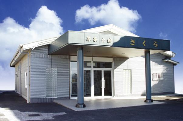 ダイゾー葬祭【葬祭会館大藏・葬祭会館さくら】