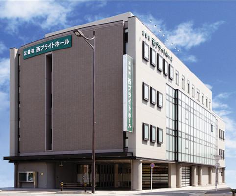 公益社 西ブライトホール【五条西大路】