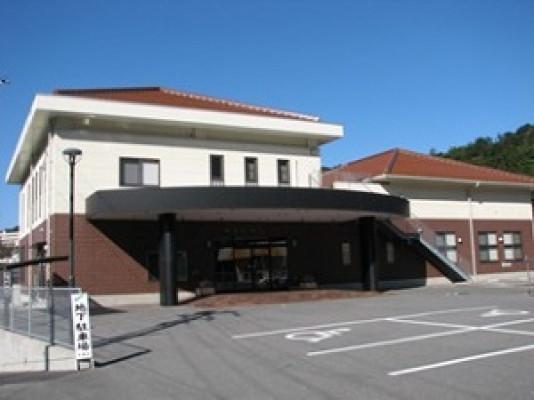 京都屋葬儀会館