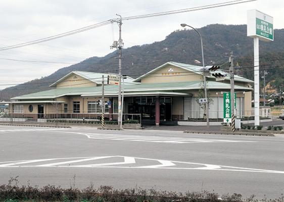 山口典礼会館