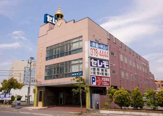 セレモ市川本八幡ホール