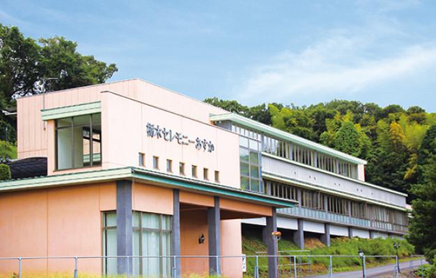 セレモニーホールあすか 栃木ホール