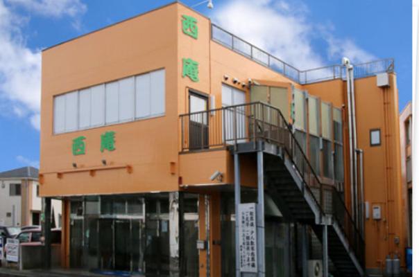 株式会社にしづか三浦海岸店