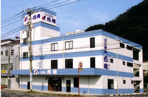 株式会社にしづか西庵北久里浜店