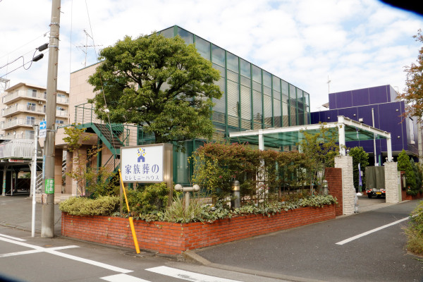 家族葬のセレモニーハウス小田栄かわさき南部