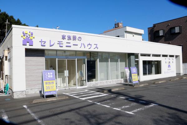 家族葬のセレモニーハウス横浜北部