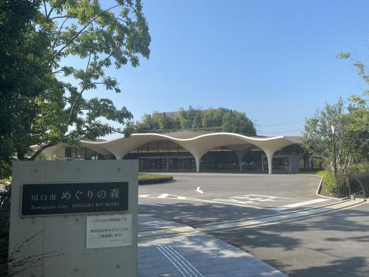 川口市めぐりの森(火葬場)