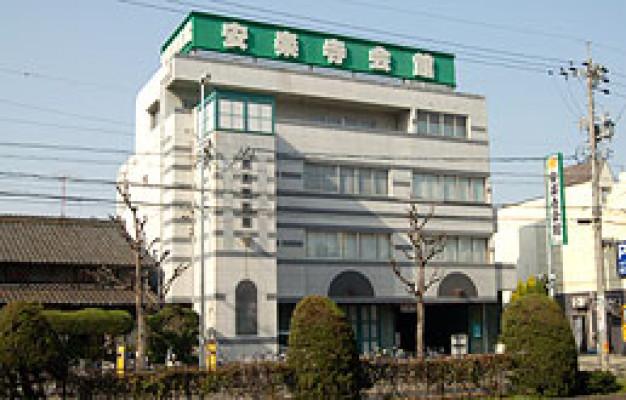 安楽寺会館
