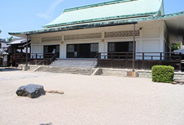 徳源寺 修古館