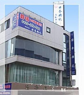 日本典礼 西新井会館
