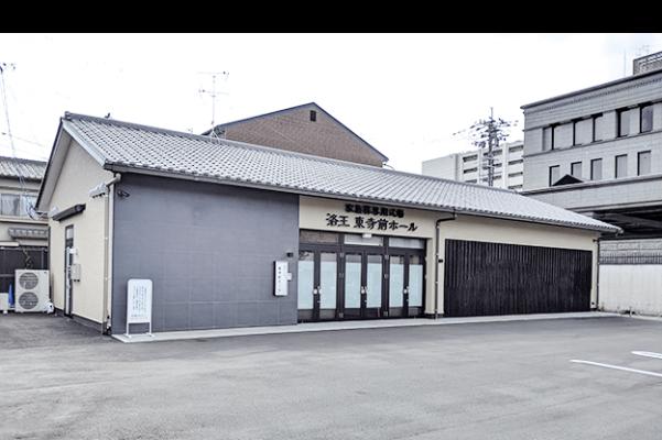 東寺前ホール