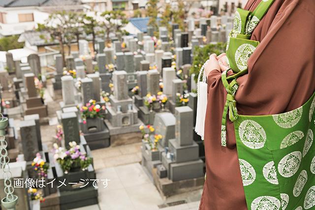 日光市営本妙寺墓地