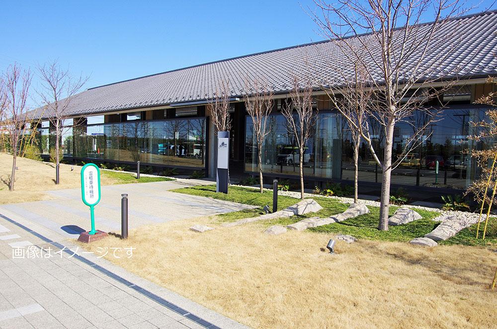 濱田葬祭会館
