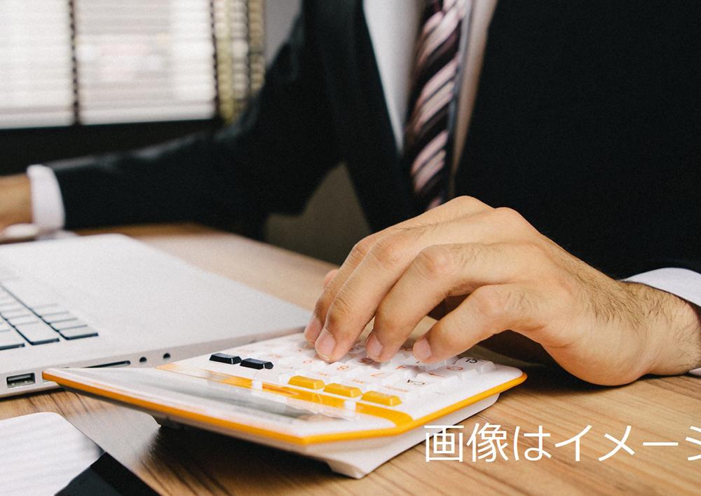 廣川・岩田税理士法人